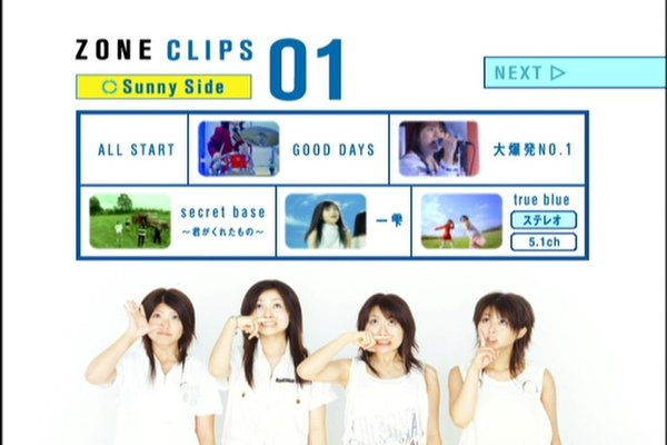 ZONE CLIPS 01  Sunny Side