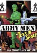 玩具兵大战:太空大作战 海报